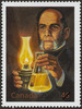 Titre original :  Abraham Gesner: Father of the Oil Industry [philatelic record]  : Abraham Gesner: de la médecine au kérosène Philatelic issue data Canada : 46 cents Date of issue 17 Mar. 2000