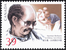 Original title:  Norman Bethune in China = Norman Bethune en Chine = [Title in Chinese charaters] [philatelic record].  Philatelic issue data Canada : 39 cents