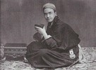 "Titre original :    Description English: A photo of Dr. Susie Rijnhart in Tibetan dress Date 1901(1901) Source ""With the Tibetans in tent and temple."" Author Susie Carson Rijnhart"