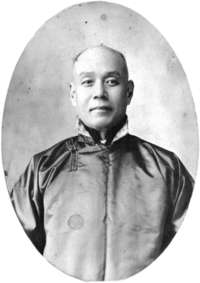 Titre original :  [Studio portrait (possibly) of Chang Toy] - City of Vancouver Archives