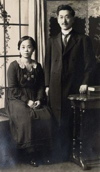 Titre original :  Portrait of Rev. Goro Kaburagi and his wife, [ca. 1906]
